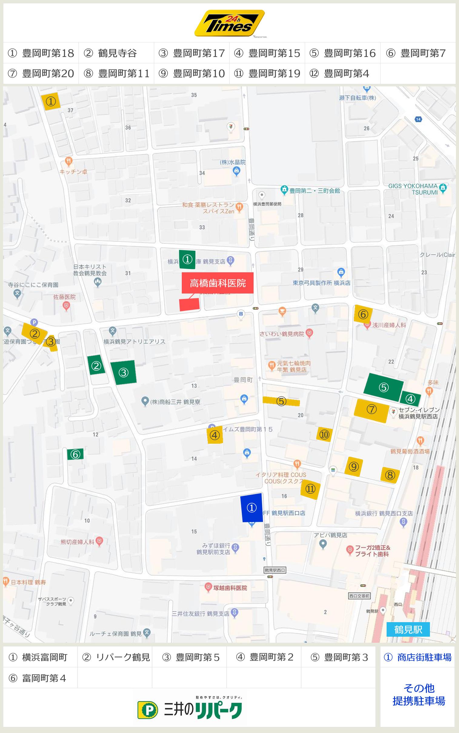 高橋歯科医院_駐車場マップ